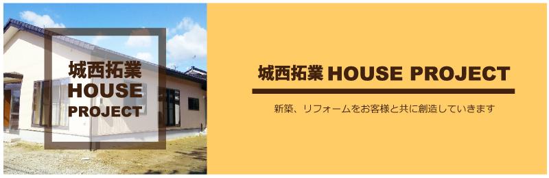 househ