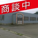 越中山作業場兼倉庫