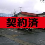 淀川町土地(解体、整地後引き渡し)