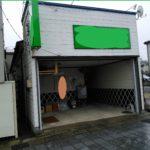 【利回り10%~】本町1丁目中古店舗
