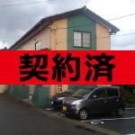 メゾン・アイD号室【0円使い放題!】JosaiアパートWi-Fi