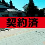 神明町土地