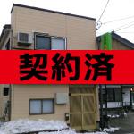 日吉町売店舗2F住居