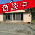中野京田中古住宅