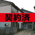 中野京田店舗兼住宅