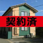 【0円使い放題!JosaiアパートWi-Fi 】メゾン・アイD号室
