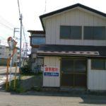 睦町店舗事務所