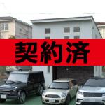 【新築】鶴岡市みどり町