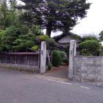 長沼中古住宅(旧診療所)