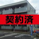 泉シャーメゾン101号