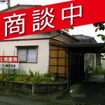 大宝寺町中古住宅