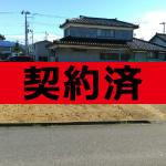 友江町土地