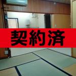 朝暘ハイツ西館201