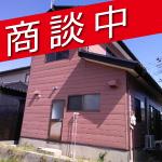 道田町貸家